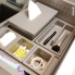 #HAKEO - Organisateur de tiroir L60xP50 - Kit n°10